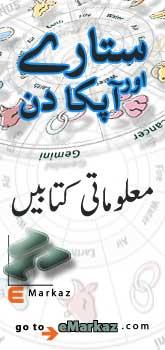 PriceWeb Pakistan - Pakistan's first product and price review website