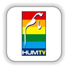 Live Streaming of Hum TV, Watch Hum TV Free Online