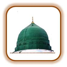 Live Streaming of Madina Channel, Watch Madina Channel Free Online