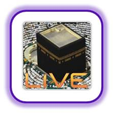 Live Streaming of Makkah, Watch Makkah Free Online