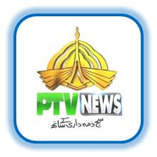 Live Streaming of PTV News, Watch PTV News Free Online