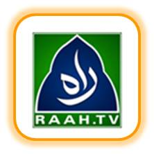 Live Streaming of Raah TV, Watch Raah TV Free Online