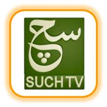 Live Streaming of Such TV, Watch Such TV Free Online