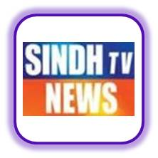 Live Streaming of Sindh News, Watch Sindh News Free Online