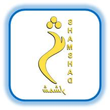 Live Streaming of Shamshad TV, Watch Shamshad TV Free Online