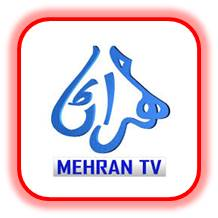 Live Streaming of Mehran TV, Watch Mehran TV Free Online