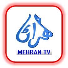 Live Streaming of Mehran TV, Watch Mehran TV Free Online