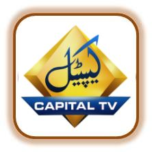 Live Streaming of Capital TV, Watch Capital TV Free Online