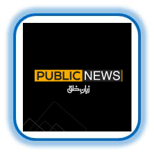 Live Streaming of Public News, Watch Public News Free Online