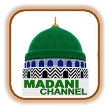 Live Streaming of Madani Tv, Watch Madani Tv Free Online
