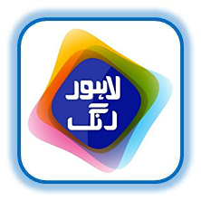 Live Streaming of Lahore Rang, Watch Lahore Rang Free Online
