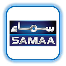Live Streaming of Samaa TV